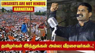 Seeman Speech | Viraivil Ezhuvom