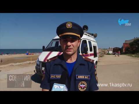 Сотрудники МЧС по Дагестану опровергают информацию о спасателях убийцах