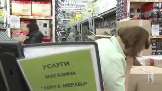 электротовары магазины(, 2014-11-25T15:42:32.000Z)