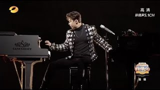 헨리(HENRY) 'Faded' on 2 pianos live