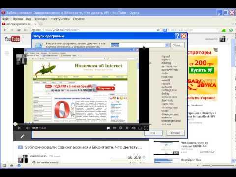 Скачать Яндекс Бар для Mozilla Firefox, Google Chrome, IE