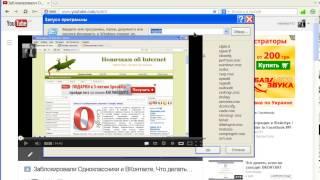 Как Найти Hosts, Если Заблокировали Одноклассники, ВКонтакте, Яндекс, Мейл.Ру и Facebook #PI(http://goo.gl/yNybG - Подпишись на