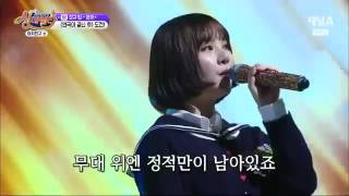 Blackpink Singderella Gfriend Eunha Singing After The Play By Lee Changsub
