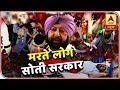 ABP News LIVE | LIVE: Big Debate With #RubikaLiyaquat On #AmritsarTrainAccident | ABP News