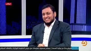 Download Video لقاء محمد ناصر مع محمد إلهامي وحديث عن الدروس المستفادة من سقوط الأندلس MP3 3GP MP4
