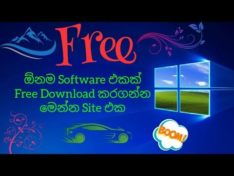 Download Any PC Software And Games For Free From Filehippo Website 100% Working