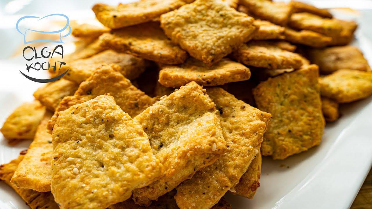 Käse Cracker / Chips Rezept | Schnell & Einfach | Vegetarisch