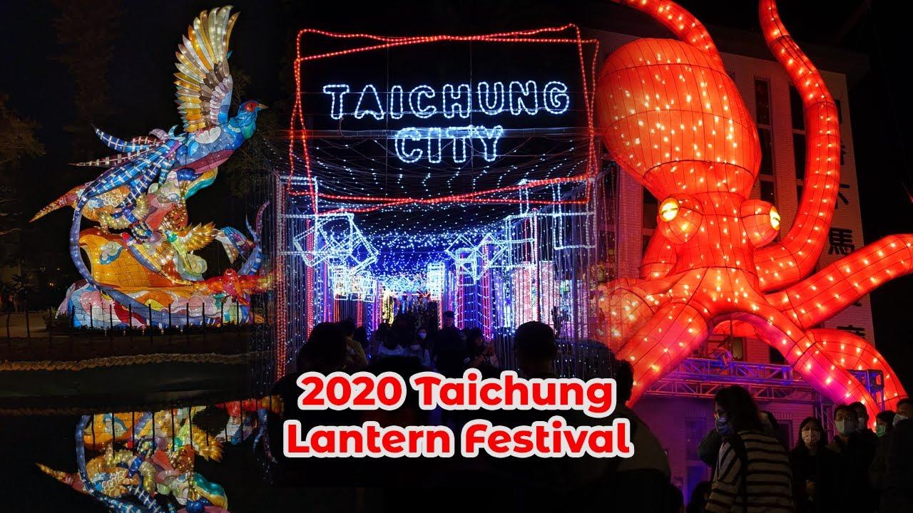 Lantern Festival Palmer Lake For Christmas 2020 2020 Taichung Lantern Festival Dazzling city   YouTube