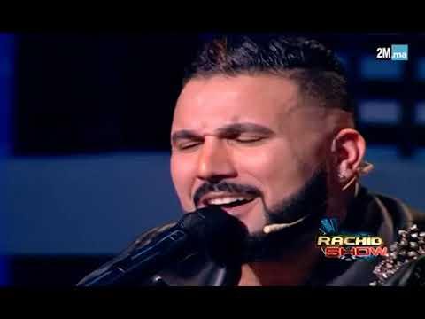 رضى الطلياني  يغني Rida Taliani Cheb Khaled Cheb Hasni