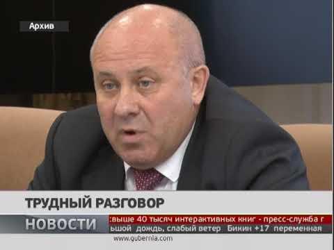 Совещание по долгострою на Алексеевской. Новости. 19/09/2019. GuberniaTV