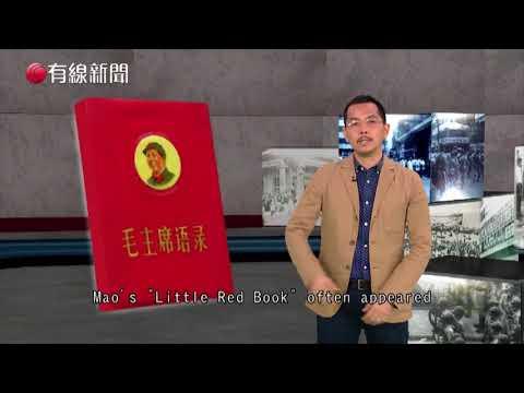City Ablaze - The 1967 Hong Kong Riots