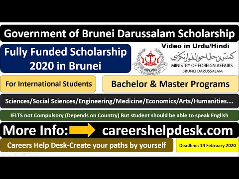Government of Brunei Darussalam Scholarship 2020-Fully Funde