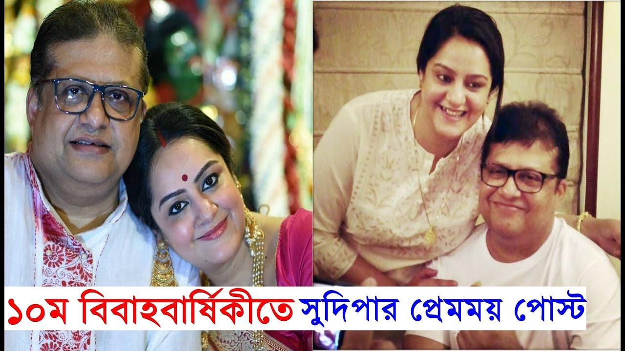 ১০তম বিবাহবার্ষিকীতে স্বামীকে সুদীপার প্রেমময় পোস্ট Sudipa Chatterjee 10th Marriage Anniversary