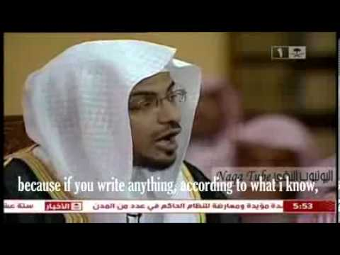 Allah is always watching you - Sheikh Salih Al-Maghamsi