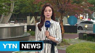 날씨 오늘 요란한 소나기무더위 서울 29℃  YTN