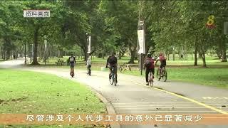 政府将针对使用个人代步工具和脚踏车 提呈新法案和修正现有法令