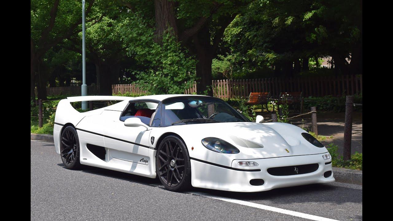 White Ferrari F50 in Tokyo! - YouTube