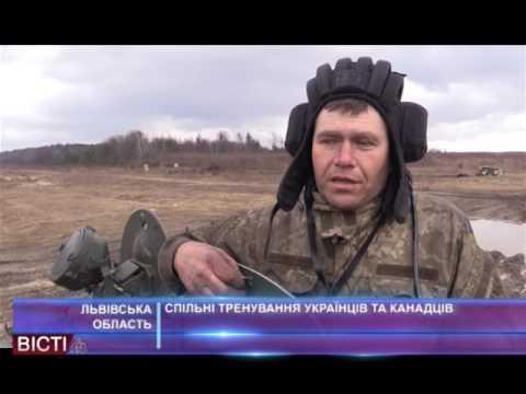 Спільні тренування українців та канадців