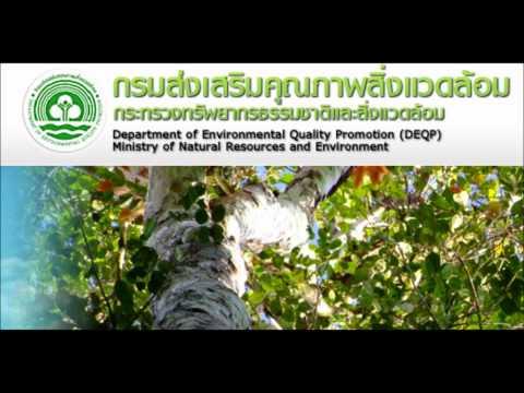คนไทยหัวใจสีเขียว 16_03_2555