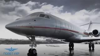Заказ самолета в Киеве для частных перелетов по Украине и за границу(, 2018-02-13T12:30:10.000Z)