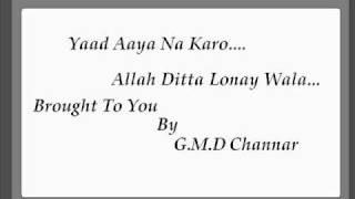 """Allah Ditta Lonay Wala""""Yad Aaya Na Karo.."""