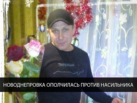 интим знакомства в запорожской области