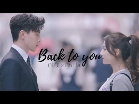 Back to you | Ling Ling Qi x Bo Hai (Sweet Dreams MV)