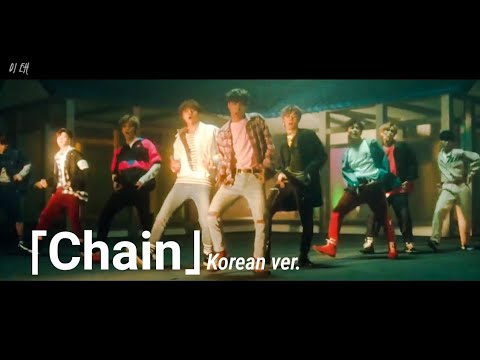 【NCT 127】「Chain」Korean Ver. Mv