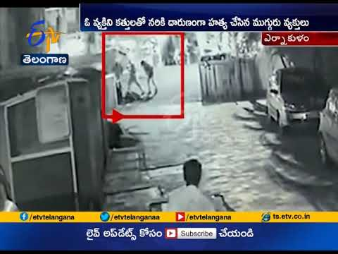 Watch | Man Hacked To Death By 3 Member Gang | In Athani