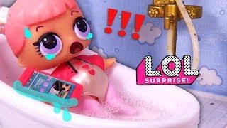 КУКЛЫ ЛОЛ УРОНИЛА ТЕЛЕФОН В ВОДУ Мультфильмы с куклами LOL Surprise ❤️ Мультики для детей