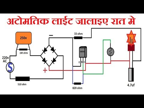 electronics course of ldr circuit with ac Simple Schematic Diagrams Circuits