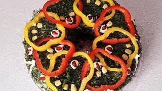 """Праздничный салат """"Новогодний венок""""нежный и вкусный!!!!Festive salad """"Christmas wreath"""""""