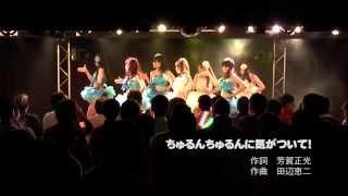 2014.07.25、大須のMIDホールで開催されたOS☆U定期公演、 ☆超絶元気発信...