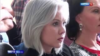 Семья Битковых вывезшая миллиард из России получила сроки в Гватемале