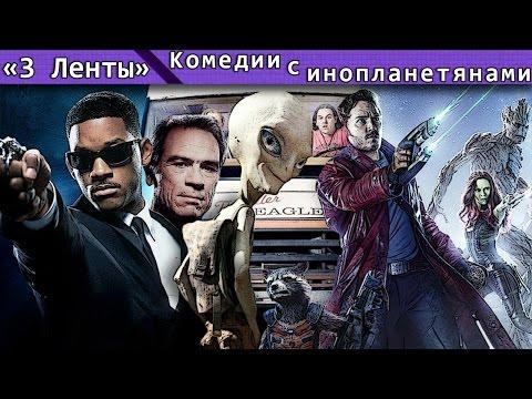 скачать Советские фильмы Сказка/Детские в хорошем качестве