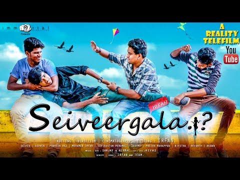 Seiveergala? - Award Winning Tamil Short Film 2017 Directed by Irfan