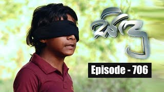 Sidu | Episode 706 22nd April 2019 Thumbnail