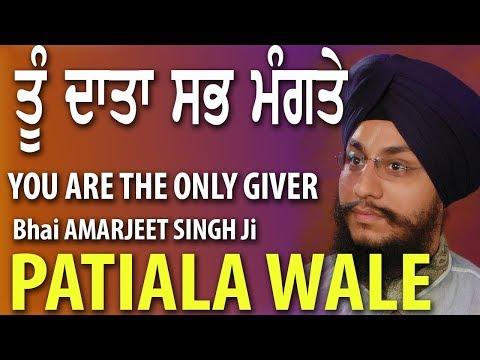 Tu-Data-Sabh-Mangte-Bhai-Amarjeet-Singh-Patialawale-Sant-Pura-Delhi