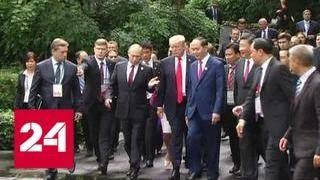 Путин и Трамп: конфликт в Сирии нельзя решить силой - Россия 24