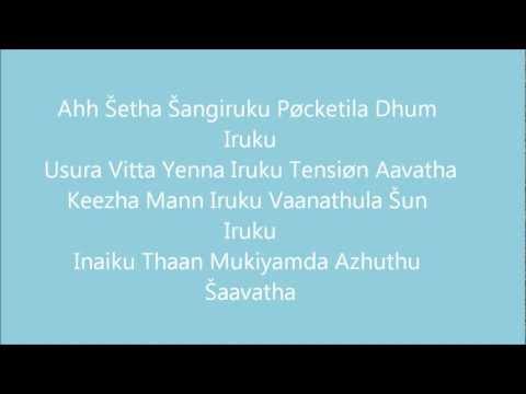 Edhir Neechal-Local Boys Lyrics HD
