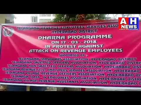 Telangana Revenue Employees Services Association Hyderabad District Dharna Programme In protest Agai