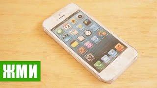 Как сделать из бумаги телефон айфон своими руками(Ссылка на распечатку http://qoo.by/6OS Инструкция как сделать из бумаги телефон айфон. Другие интересные поделки..., 2015-09-25T06:12:35.000Z)