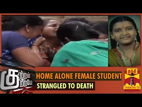 Kutram Kutrame : Home Alone Student Strangled to Death in Salem (14/11/2014) - Thanthi TV