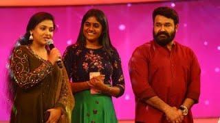 Oru Kuprasidha Payyan | Tovino | Mohanlal | Red FM Malayalam Music Awards 2018