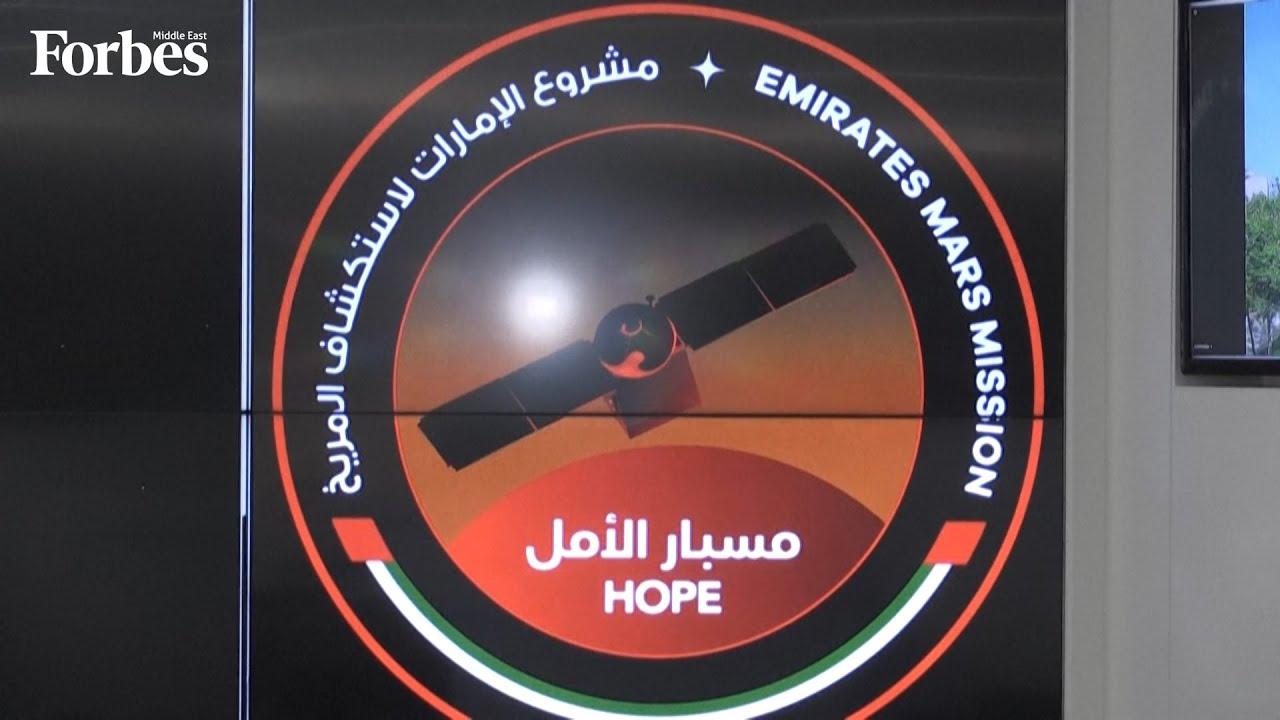 الاستعداد لإطلاق أول بعثة فضائية عربية إلى المريخ في 15 يوليو