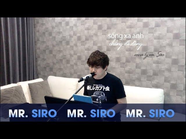 MR. SIRO - Sống Xa Anh Chẳng Dễ Dàng (Piano Cover)