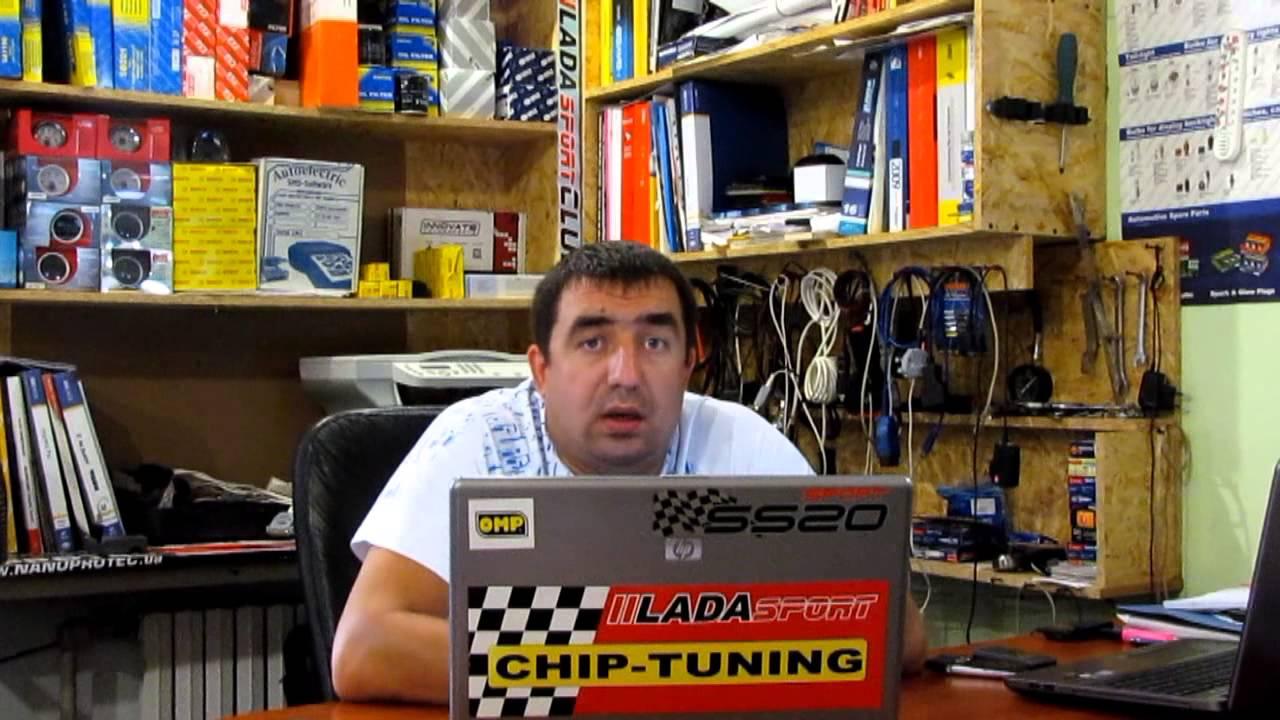 чип-тюнинг вопросы и ответы