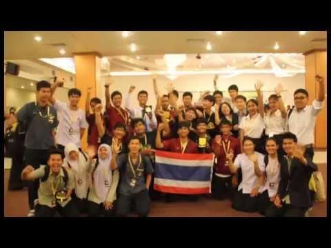 การแข่งขันการนำเสนอผลงานทางวิชาการระดับนานาชาติ NRIC 2014