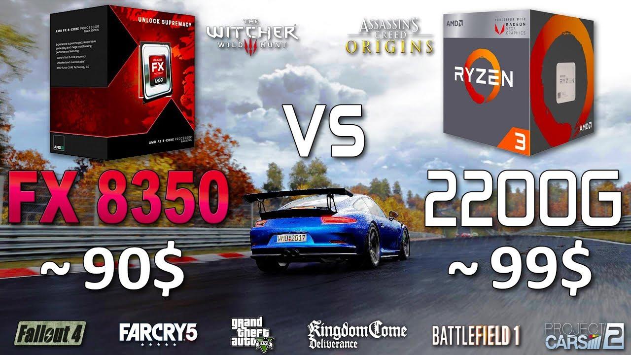 FX8350, FX8300, 2200G 성능 비교