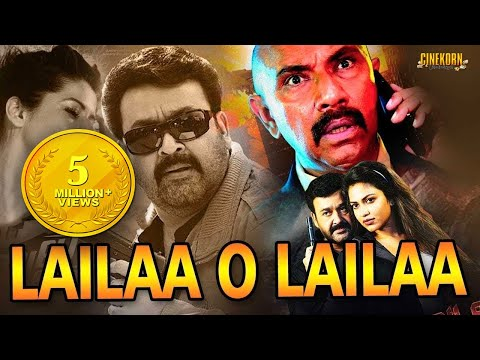 Lailaa O Lailaa Latest Hindi Dubbed Movie | Full Malayalam Action Movie 2018 | Mohanlal, Amala Paul